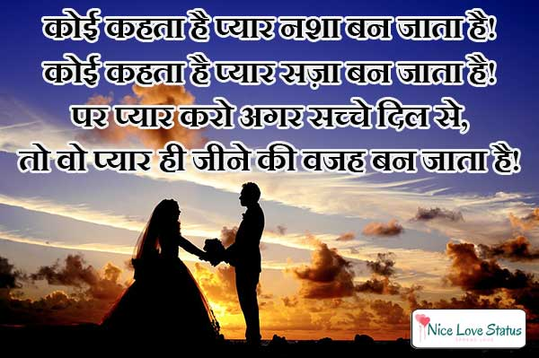 Aashiqui Shayari in Hindi