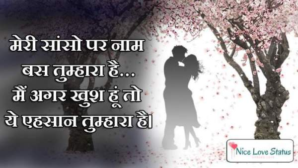 Best Love Shayari image Whatsapp
