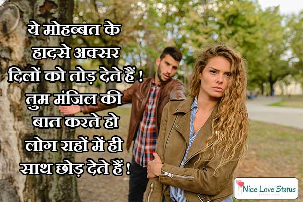 Dard Bhari Shayari for Bewafa Lover