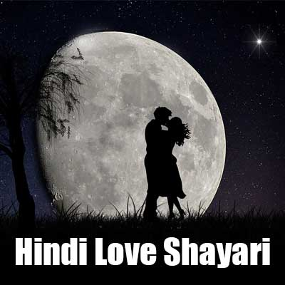 Hindi Love Shayari Collection