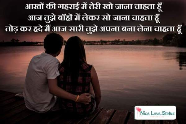 Hindi Love Shayari Image Photo Facebook
