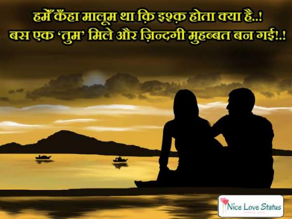 Hindi Love Shayari Image Whtasapp Download