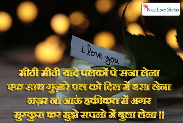 Hindi Shayari Image Ke Sath Facebook status