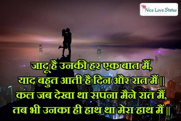 Hindi Shayari Image Ke Sath Facebook