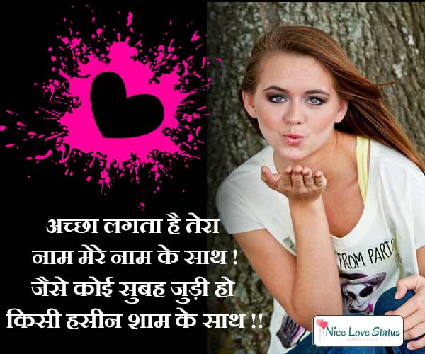 Ishq Shayari Love Photo Pics