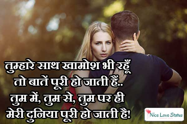 Love Image Shayari Photo Images Wallpaper