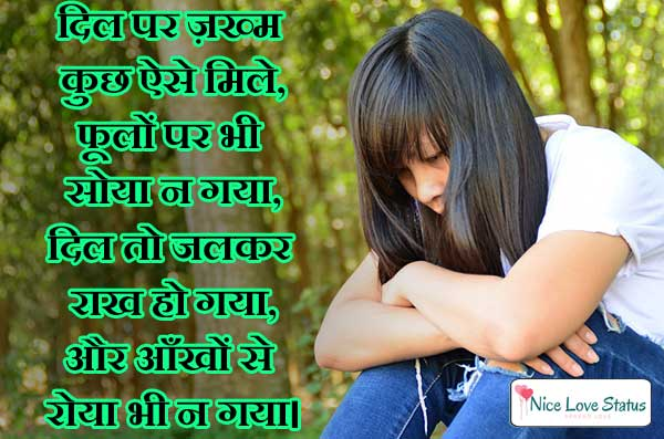 Painful Shayari in Hindi