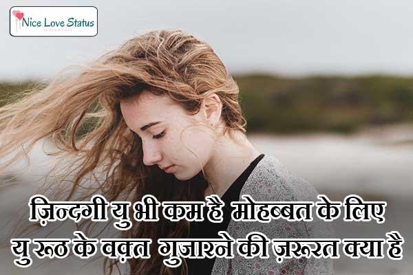 Pyar Ka Dard Shayari