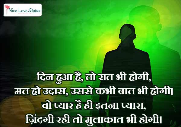Sad Shayari With Images In Hindi Bewafa Shayari Image Download
