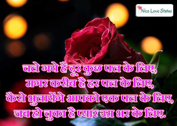 Shayari Download Shayari Pics Facebook