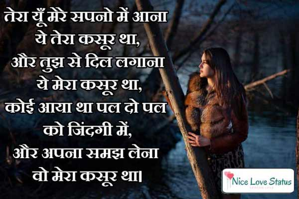 So Sad Shayari Dp Download