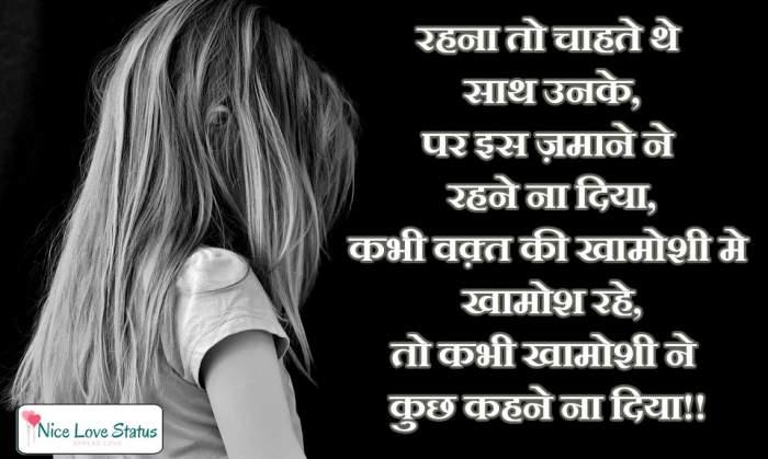 Very Sad Shayari for Whatsapp